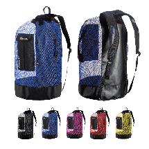 Seaside Deluxe Mesh Backpack