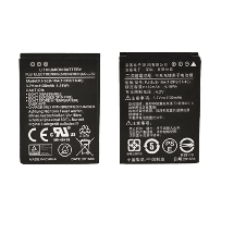 Battery for the DC2000 Camera